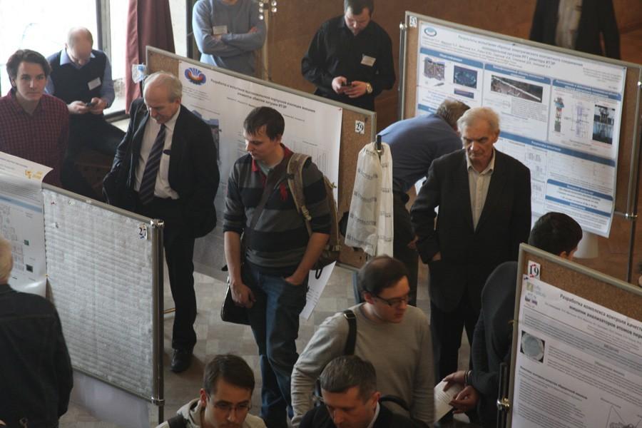 В Звенигороде стартовала международная конференция по физике плазмы и управляемому термоядерному синтезу