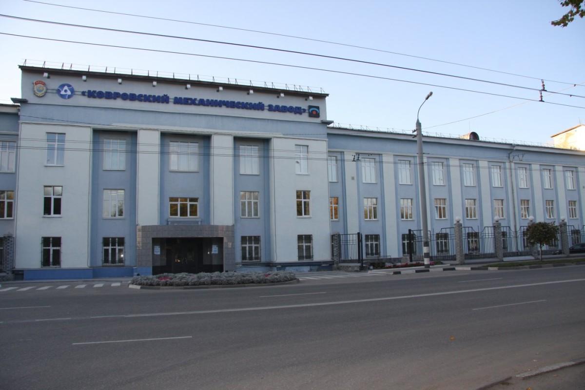 ТВЭЛ и Владимирская область согласовали Дорожную карту по развитию сотрудничества
