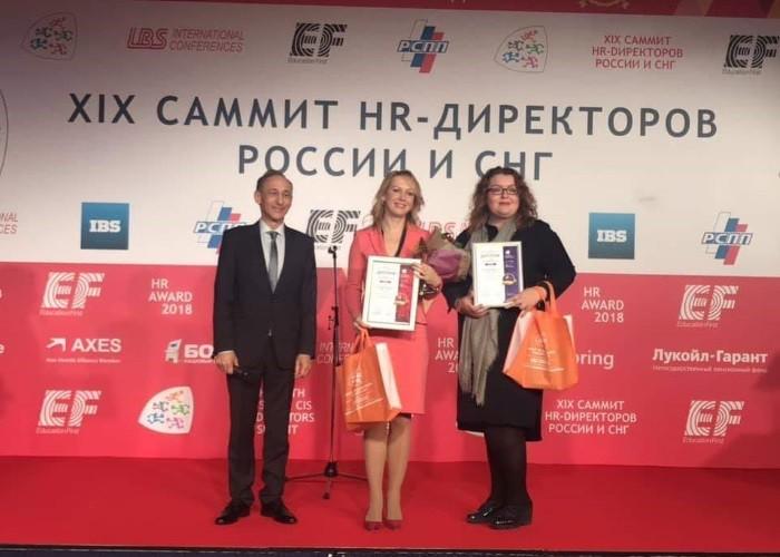 Росатом стал обладателем Гран-при и двух наград HR-премии «Хрустальная пирамида - 2018»