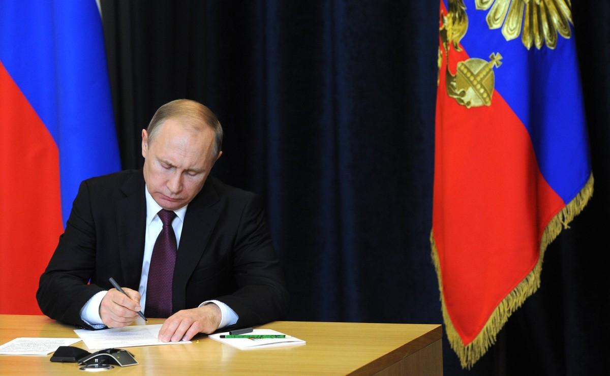 Президент РФ скорректировал основы обеспечения ядерной и радиационной безопасности страны до 2025 года