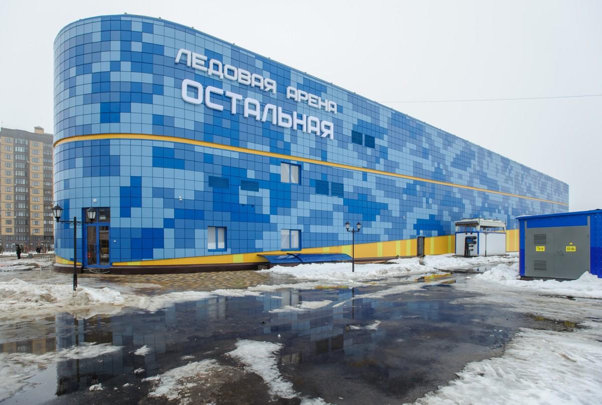 Ледовая арена в Нововоронеже, построенная при поддержке атомщиков, впервые стала площадкой для проведения Всероссийских соревнований по хоккею