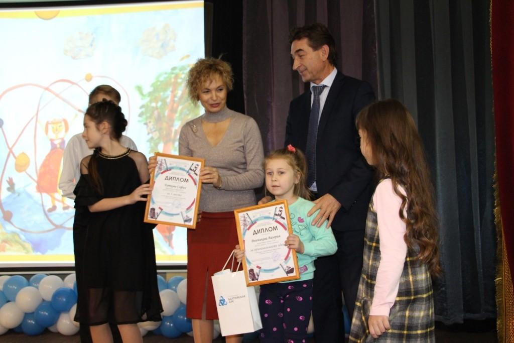 В Калининградской области подвели итоги VI-го творческого образовательного проекта «Атомная энергия - наш друг»