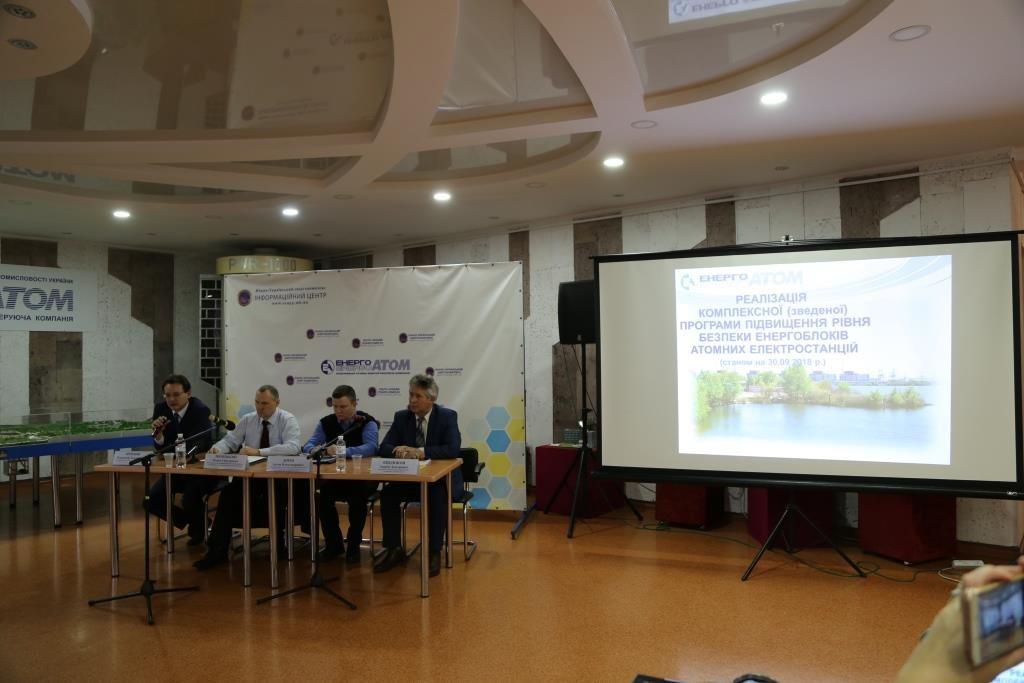 В городе-спутнике Южно-Украинской АЭС состоялось публичное обсуждение программы повышения безопасности АЭС