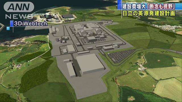 Совместное предприятие Hitachi и General Electric планирует расширить присутствие в Европе и США