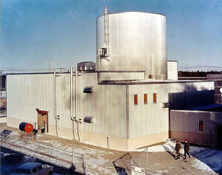 Бетон реактор накрываем бетон