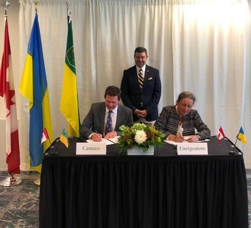 Энергоатом и канадская Cameco Corporation объявили о намерениях сотрудничества
