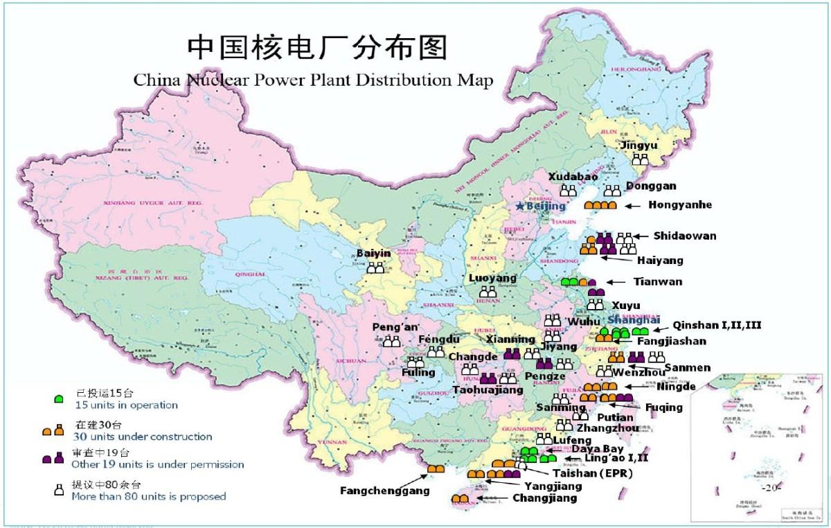 Континентальная часть Китая заняла 3-е место в мире по числу действующих атомных энергоблоков