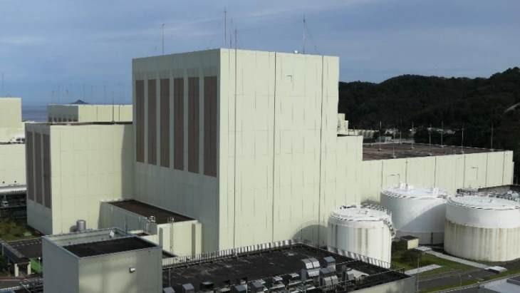 Tohoku Electric Power