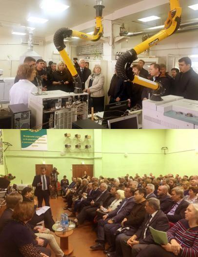 «РосРАО» представило технологические решения для ПТК «Горный»