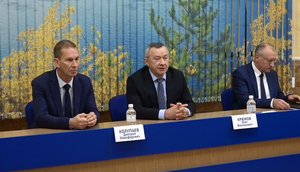 Новым гендиректором ГХК назначен Дмитрий Колупаев