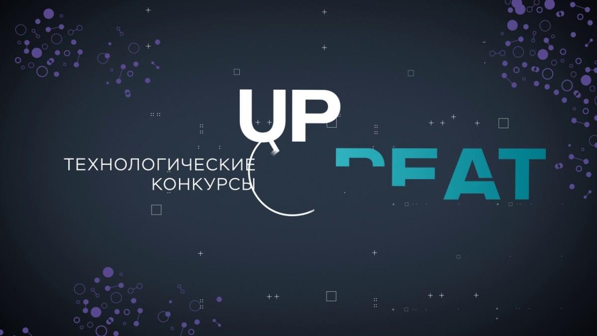 В России стартует конкурс в области искусственного интеллекта с призовым фондом 200 млн руб.
