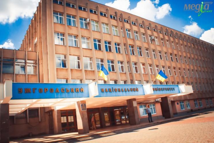 Из университета в украинском Ужгороде украли радиоактивный источник