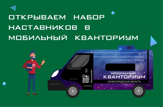 Sarov.info