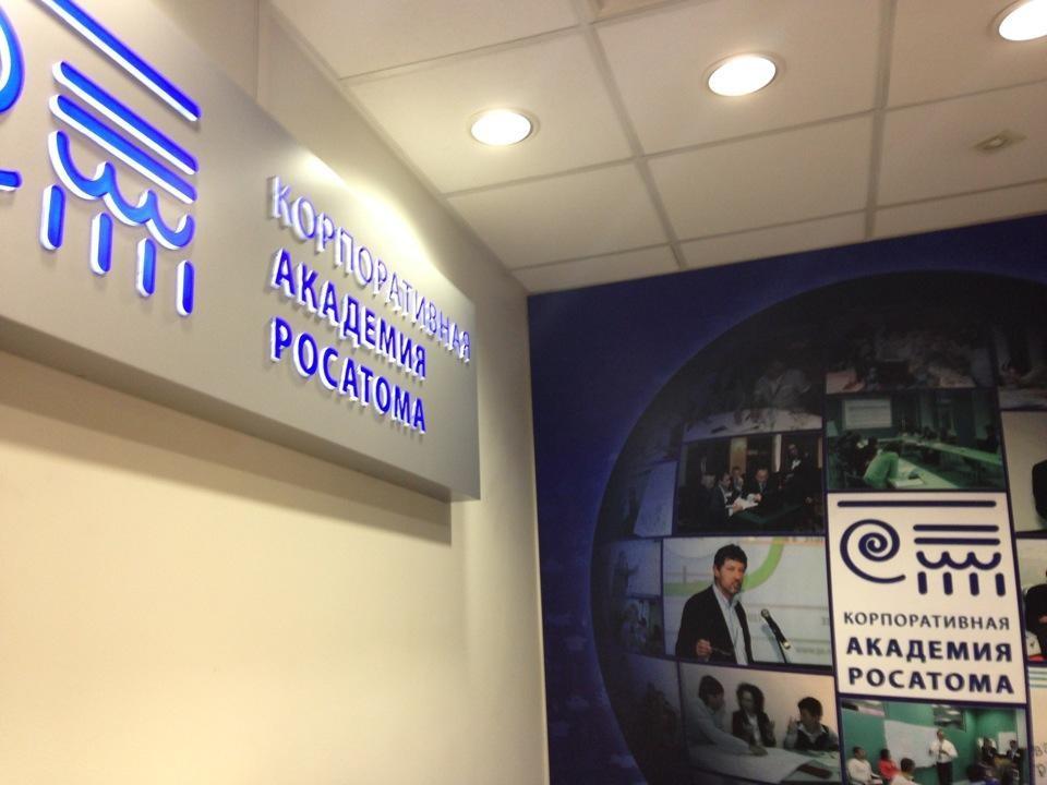 organizacii.mwmoskva.ru