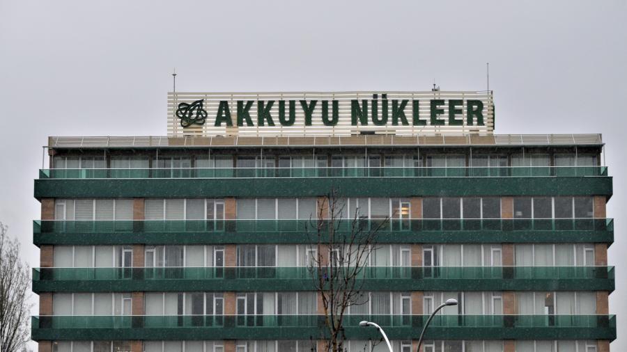 Аккую Нуклеар