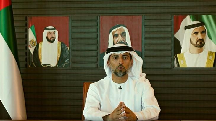 Министерство энергетики и инфраструктуры ОАЭ