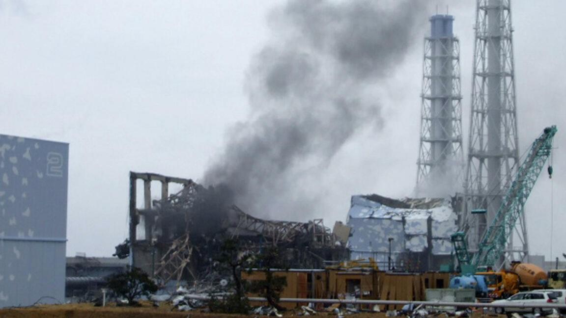 Tokyo Electric Power Company