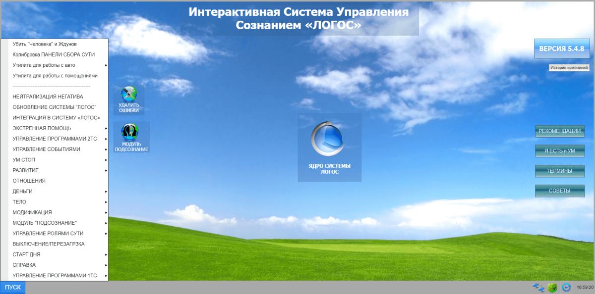 logos-store.ru