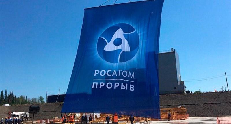 РИА Томск
