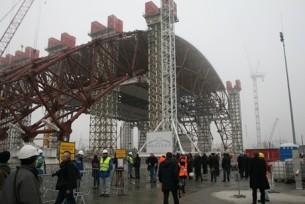 Руководство Чернобыльской Аэс