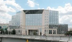 Штаб-квартира NEA в Париже