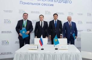 Картинки по запросу Казатомпром и чешский «Uranium Industry» подписали Меморандум о сотрудничестве и взаимодействии