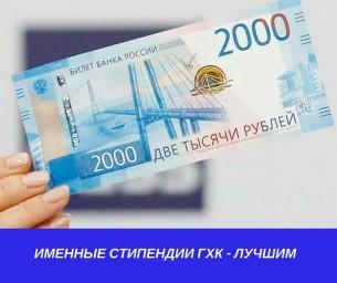 Группа ГХК Вконтакте