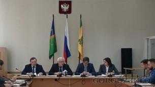 gorodz.info
