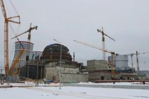 Ленинградская АЭС