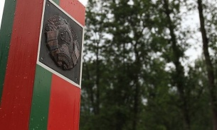 Погранслужба Белоруссии
