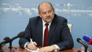 Администрация Архангельской области