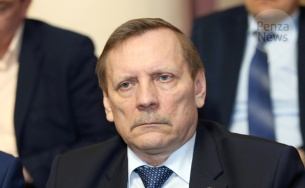 penzanews.ru