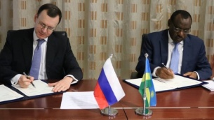 Министерство инфраструктуры Руанды