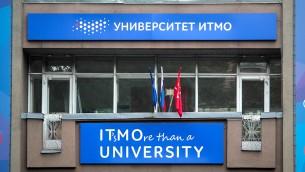 ТАСС/Известия