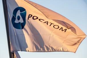 Группа «Росатома» во «ВКонтакте»