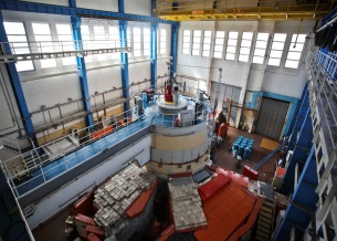 Институт энергетических исследований Венгерской академии наук