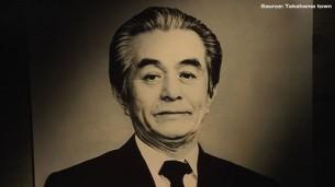 Мэрия Такахамы