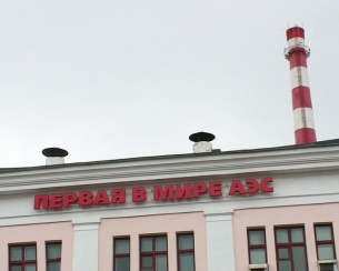 ГТРК Калуга