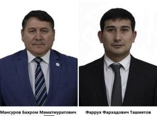 uzreport.news