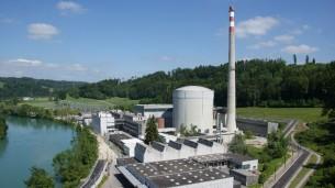 Федеральная инспекция по ядерной безопасности Швейцарии (ENSI)