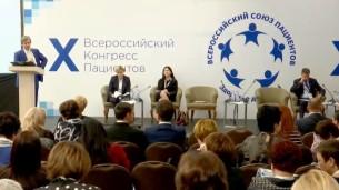 lekoboz.ru