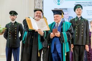 Курчатовский институт