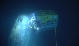 Норвежский институт морских исследований