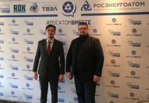 gosrf.ru