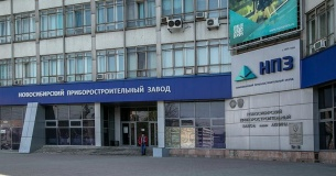 ведомостинсо.рф