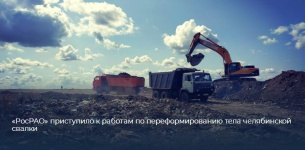 uralpress.ru