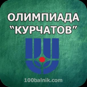 100balnik.com