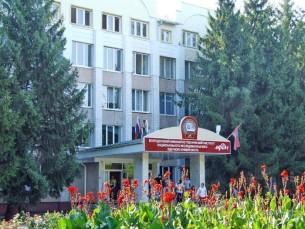 Блокнот Волгодонск