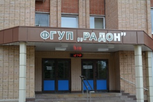 agrd.ru