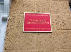 vsarov.ru
